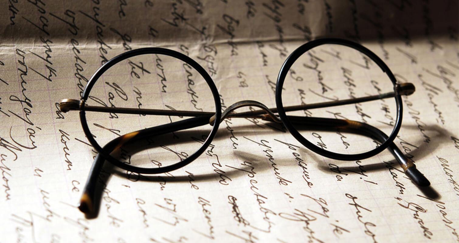Die Geschichte und Erfindung der Brille | LOOK